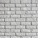 Декоративная плитка Loft Brick White
